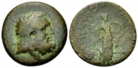 Patrai AE22, c. 40-35 BC 