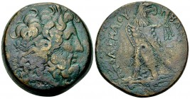 Ptolemy IV Philopator AE38 