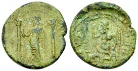 Corcyra AE Assarion, time of the Antonines 