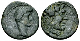 Augustus AE15, Cos 