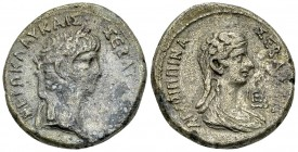 Nero BI Tetradrachm, Agrippina reverse 