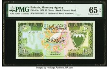 Bahrain Monetary Agency 10 Dinars 1973 Pick 9a PMG Gem Uncirculated 65 EPQ.   HID09801242017  © 2020 Heritage Auctions | All Rights Reserved