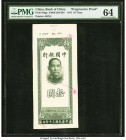 China Bank of China 10 Yuan 5.1941 Pick 94pp Progressive Proof PMG Choice Uncirculated 64. Ink mentioned.  HID09801242017  © 2020 Heritage Auctions | ...