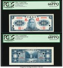 China Central Bank of China 5 Yuan 1945 Pick UNL Front and Back Proofs PCGS Currency Superb Gem New 68PPQ; Gem New 66PPQ. Two POCs on each example.  H...