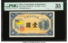 China Central Bank of Manchukuo 1 Yuan ND (1932) Pick J125a S/M#M2-20 PMG Choice Very Fine 35.   HID09801242017  © 2020 Heritage Auctions | All Rights...
