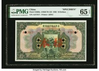 China Yung Heng Provincial Bank of Kirin 10 Dollars 1926 Pick S1068s S/M#C76-133 Specimen PMG Gem Uncirculated 65 EPQ. Expedient type with six POCs.  ...