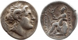 KINGS OF THRACE (Macedonian). Lysimachos (305-281 BC). Drachm. Ephesos. Obv: Head of the deified Alexander right, with horn of Ammon. Rev: BAΣIΛEΩΣ ΛY...