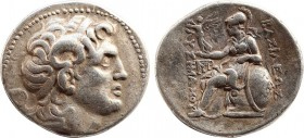 KINGS OF THRACE (Macedonian). Lysimachos (305-281 BC). Tetradrachm. Lysimacheia. Obv: Diademed head of the deified Alexander right, wearing horn of Am...