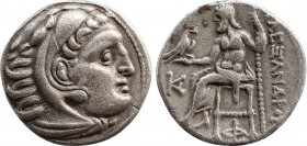 KINGS OF MACEDON. Antigonos I Monophthalmos. Drachm. In the name and types of Alexander III. 'Kolophon', circa 310-301 BC. Obv: Head of Herakles right...