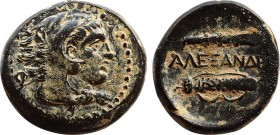 KINGS OF MACEDON. Alexander III 'the Great' (336-323 BC). Ae 1/4 Unit. Uncertain mint in Western Asia Minor. Obv: Head of Herakles right, wearing lion...