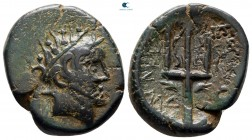 Eastern Europe. Imitations of issues from the time of Philip V to Perseus of Macedon circa 200-100 BC. Bronze Æ
