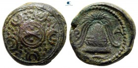 Kings of Macedon. Uncertain mint in Macedon. Time of  Alexander III - Kassander circa 325-310 BC. Bronze Æ