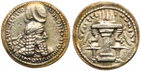 Sasanian Kingdom (Ancient Persia)
