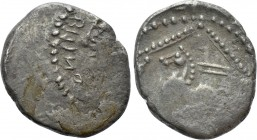 WESTERN EUROPE. Gaul. Bituriges/Lemovices. Quinar (1st century BC). 