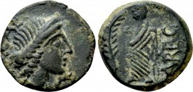 WESTERN EUROPE. Southern Gaul. Volcae-Arecomici (Mid 1st century BC). Ae. 