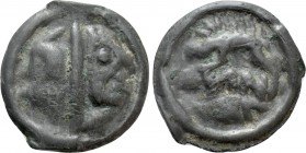 WESTERN EUROPE. Central Gaul. Lingones (1st century BC). Potin. 