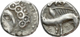 WESTERN EUROPE. Central Gaul. Sequani (1st century BC). Drachm. 