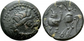"EASTERN EUROPE. Imitations of Philip II of Macedon (2nd-1st centuries BC). AE Tetradrachm. ""Kapostaler"" type. 