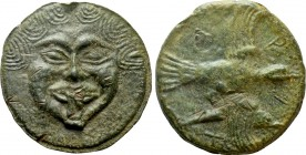 SKYTHIA. Olbia. Cast Ae (Circa 450-425 BC). 