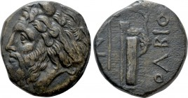 SKYTHIA. Olbia. Ae (Circa 310-280 BC). 