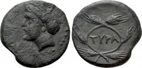 SKYTHIA. Tyra. Ae (Circa 300-290 BC). 