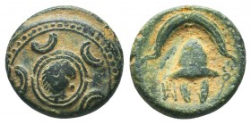 KINGS OF MACEDON. Alexander III 'the Great' (336-323 BC). Ae  Condition: Very Fine  Weight: 3,91 gram Diameter: 14 mm