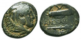KINGS OF MACEDON. Alexander III 'the Great' (336-323 BC). Ae  Condition: Very Fine  Weight: 6,15 gram Diameter: 17 mm