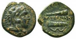 KINGS OF MACEDON. Alexander III 'the Great' (336-323 BC). Ae  Condition: Very Fine  Weight: 5,44 gram Diameter: 17 mm