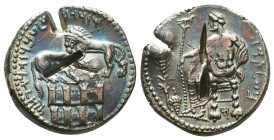 CILICIA, Tarsos. Mazaios. Satrap of Cilicia, 361/0-334 BC. AR Stater, Baal of Tarsos seated left, holding holding eagle-tipped scepter; grain ear, gra...