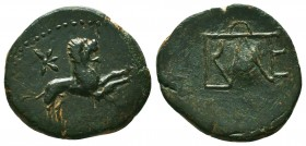 KINGS of BOSPORUS. Polemo I. Circa 14/3-10/9 BC. AE Bronze  Obverse : Lion springing right, above, star Reverence : Monogram of Polemo  Reference: HGC...