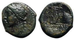 Southern Campania, Neapolis, c. 250-225 BC. Æ (19mm, 6.46g, 12h). Laureate head of Apollo l. within laureate wreath; [I]ΠΠO behind. R/ Lyre leaning ag...