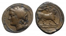 Southern Campania, Neapolis, c. 250-225 BC. Æ (16mm, 2.71g, 10h). Laureate head of Apollo l. R/ Man-headed bull walking r.; above, Nike flying r., pla...