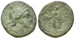 Sicily, Akragas, after 210 BC. Æ (20mm, 5.51g, 12h). Laureate head of Kore r. R/ Asklepios standing facing, holding patera. CNS I, 144; SNG ANS 1143-6...