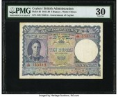 Ceylon Government of Ceylon 5 Rupees 24.6.1945 Pick 36 PMG Very Fine 30.   HID09801242017  © 2020 Heritage Auctions | All Rights Reserved