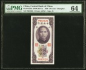 China Central Bank of China 10 Cents 1930 Pick 323b S/M#C301-1a PMG Choice Uncirculated 64.   HID09801242017  © 2020 Heritage Auctions | All Rights Re...