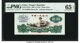 China People's Bank of China 2 Yuan 1960 Pick 875a2 PMG Gem Uncirculated 65 EPQ. The first lot of three consecutive serial numbered examples.  HID0980...
