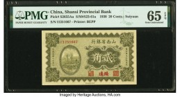 China Shansi Provincial Bank, Suiyuan 20 Cents 1930 Pick S2655Aa S/M#S23-61a PMG Gem Uncirculated 65 EPQ.   HID09801242017  © 2020 Heritage Auctions |...