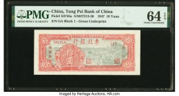 China Tung Pei Bank of China 10 Yuan 1947 Pick S3745a S/M#T213-30 PMG Choice Uncirculated 64 EPQ.   HID09801242017  © 2020 Heritage Auctions | All Rig...