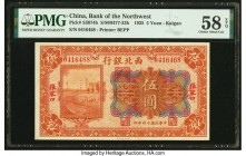 China Bank of the Northwest, Kalgan 5 Yuan 1925 Pick S3874b S/M#H77-33b PMG Choice About Unc 58 EPQ.   HID09801242017  © 2020 Heritage Auctions | All ...