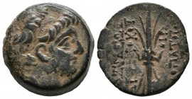 SELEUCIDE KINGDOM, Antiocos IX Eusebes Philator. Be18. (Ae. 5.16g \/ 18mm). 114-95 BC Antioch at Orontes. (UNC 2364). VG.