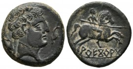 ARECORATAS (Agreda, Soria). As. (Ae. 7.69g \/ 23mm). 150-20 BC Anv: Male head to the right, around two dolphins. Rev: Rider with spear to the right, b...