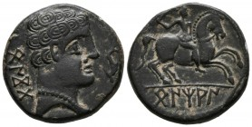 BENTIAN (Zone of Navarra). As. (Ae. 9.83g \/ 24mm). 120-80 BC Anv: Male head to the right, behind Iberian legend: BeNCoDa, in front of the dolphin. Re...
