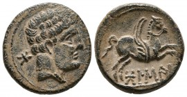 BOLSCAN (Huesca, Aragon). Semis. (Ae. 4.30g \/ 17mm). 180-20 BC Anv: Bearded head to the right, behind Iberian letter Bo. Rev: Pegasus on the right, b...