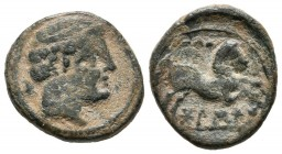 BOLSCAN (Huesca, Aragon). Quadrant. (Ae. 2.93g \/ 16mm). 180-20 BC Anv: Diademic head to the right, behind Iberian letter Bo. Rev: Horse jumping to th...