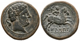 BOLSCAN (Huesca, Aragon). Semis. (Ae. 12.99g \/ 26mm). 180-20 BC Anv: Bearded head to right, behind dolphin. Rev: Pegasus on the right, above star, be...