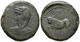 BORA (Alcaudete, Ja\u00e9n). Semis. (Ae. 30.20g \/ 34mm). 100-50 BC Anv: Female bust to the left, in front of the scepter. Rev: Bull to the left, abov...