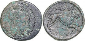 Kings of Thrace, Macedonian - Lysimachos Æ Unit - (305-281 BC)