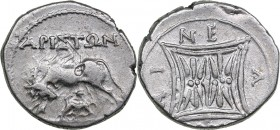 Illyria - Apollonia - Aristen AR Drachm - (circa 250-48 BC)