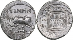 Illyria - Apollonia - Timen AR Drachm - (circa 250-48 BC)