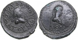 Bosporus Kingdom, Pantikapaion Æ stater - Sauromates IV (275-276 AD)